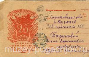 Бариновой2