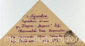 Овсянников8