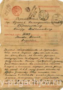 Пирятинскому