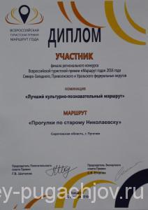 DSC_0216